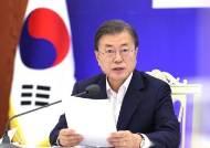 """'추풍'에 文지지율 떨어졌다…국민 절반 """"보궐때 野 당선돼야"""" [한국갤럽]"""