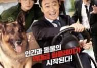 [단독] 신현준 제작 영화 '미스터 주', 싱가포르 영화제 코미디 부문 후보