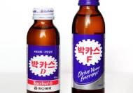 영양제 녹자 드링크 만든 묘수…'국민 플라세보' 탄생 비밀