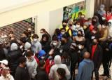 美 연말 쇼핑 시즌 기대…뉴욕증시 S&P, 사상 최고 마감