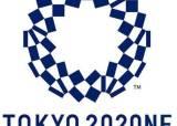 코로나19로 연기된 도쿄 올림픽, 테스트 이벤트 내년 3월부터 재개