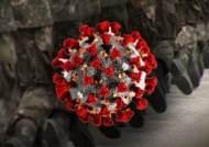 [속보] 전남 장성 상무대서 군인 17명 코로나19 확진