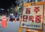 또 술취한채 운전대 잡은 죄…개그맨 김정렬 벌금 1200만원