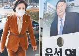 """윤석열 측 """"감찰위 개정은 위법·무효""""…내일 행정법원서 다툰다"""