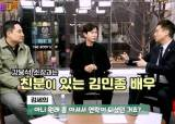 """가로세로연구소 출연한 'SM이사' <!HS>김민종<!HE> """"강용석과 친해"""""""