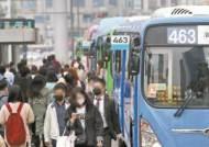'교통비 30% 할인' 알뜰카드, 스마트폰으로 발급받아 사용한다