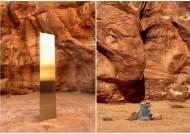 美사막 3.6m 정체불명의 금속기둥···발견 9일만에 사라졌다