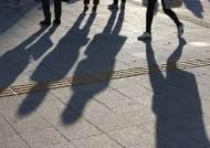 통화하는 척 성경험 묻는男…서울대입구역 앞 여성들이 떤다
