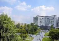 사이버한국외국어대학교, 2021학년도 1학기 신·편입생 모집