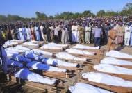 나이지리아서 이슬람 무장단체 습격…주민 최소 44명 학살