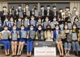 구미대 '국제 브루어스컵 챔피언십' 금·은·동 휩쓸어