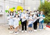 [희망을 나누는 기업] '범죄피해 위기가정 아동 후원' 기부금 1억원 전달