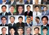 석상일 UNIST 교수 등 석학 30명, 2021년도 한림원 정회원 선출