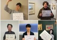 """""""감사합니다"""" 1위 '이웃사촌' 정우X오달수→이유비 자필 인사"""