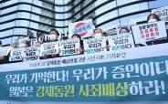"""아시히신문 """"韓 정부, 日 기업 대신 징용 피해자 배상 나설 수도"""""""