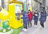 [희망을 나누는 기업] 온정 나누는 무료 자판기 '구도일 찻집'운영