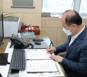 승강기안전공단, 인천<!HS>교통공사<!HE>와 승강기 사고 예방 업무협약