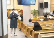[사진] 방역 점검하는 교회