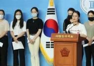 """""""김경두 일가, 갑질하며 팀킴 사유화"""" 컬링계서 영구제명됐다"""