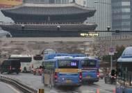 서울서 '배출가스 5등급' 차량 몰면…12월부터 과태료 10만원
