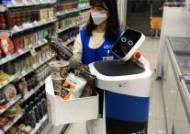 """GS25, 업계 최초 AI 로봇 배달…""""배달료 0원"""""""