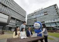 한국행정개혁학회 '국가직화에 따른 소방조직 재구조화' 온라인 세미나 개최