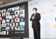 (재)인천테크노파크, SW미래채움센터서 SW교육페스티벌