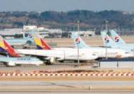 대한항공·아시아나 합병 탄력…법원, 한진칼 신주발행 허용