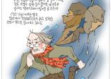 [더오래]그대, 마누라 치마폭에 달라붙은 젖은 낙엽인가