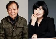 """우현-조련 부부, 스타잇엔터와 재계약 """"깊은 신뢰 바탕"""""""