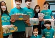 한국인 학생들 해외서 국산 투명 마스크 캠페인