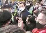 [사진] 청와대행 막힌 야당