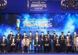 MVP 로하스, 신인왕 소형준 'KT <!HS>잔칫날<!HE>'