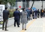 인구당 확진자 서울 1위 서초구… 아파트 사우나 감염 뼈아팠다