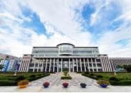 인천대학교, 한국해양과학기술원 부설 극지연구소와 MOU 체결