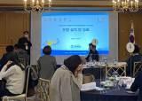 경복대 '사회맞춤형 산학협력 선도전문대학(LINC+) 육성사업' 성과 확산 포럼