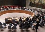 유엔, 北 인도적 지원 제재면제 신속 처리키로