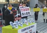 """조광한 남양주시장, """"위법부당한 감사권 남용 안돼"""" 반박"""