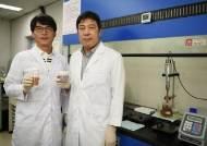 전기연구원 저가형 금속/그래핀 복합잉크 제조기술 '2020년 10대 나노기술' 선정