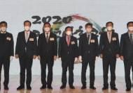한국사회복지협의회 '2020 지역사회공헌 인정의 날' 개최