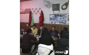 """""""어려운 식당 형편 고려해 식사""""…대전 동구청장 코로나 회식 논란"""