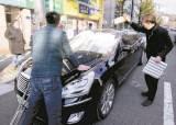 """""""실형은 재량 한계 벗어나"""" 전두환 집유 선고 판사의 고뇌"""