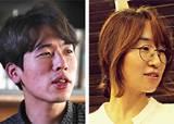 [사랑방] 황인찬·최은미 현대문학상 수상