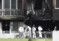 11명 사상자 낸 군포 아파트 화재…전기난로에서 불길