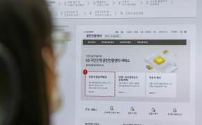 [Q&A]10일부터 공인인증서 폐지…연말정산·온라인뱅킹 어떻게 하나
