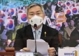 """최강욱, 尹 복귀날 """"헌법가치 무너뜨려...다가올 심판 기다려라"""""""