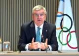 토마스 바흐, 차기 IOC 위원장에 단독 입후보…연임할듯