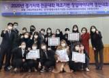 <!HS>경인여대<!HE>, 제2회 경기지역 전문대학 창업아이디어 경진대회서 4팀 모두 수상