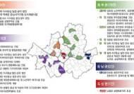 한옥·생태도서관, 동네키움센터…서울시 '동네' 개발에 4300억원 쓴다