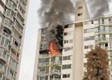 """군포 아파트서 화재 4명 숨져…""""12층 공사 중 펑하고 폭발음"""""""